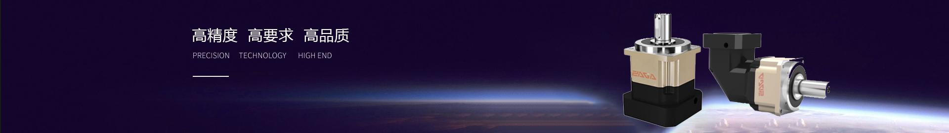 上海行星减速机价格